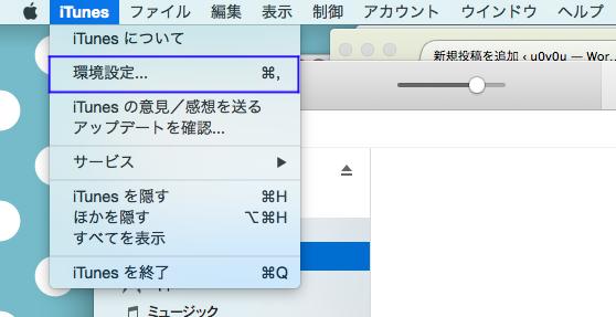 スクリーンショット 2015-07-17 0.59.48
